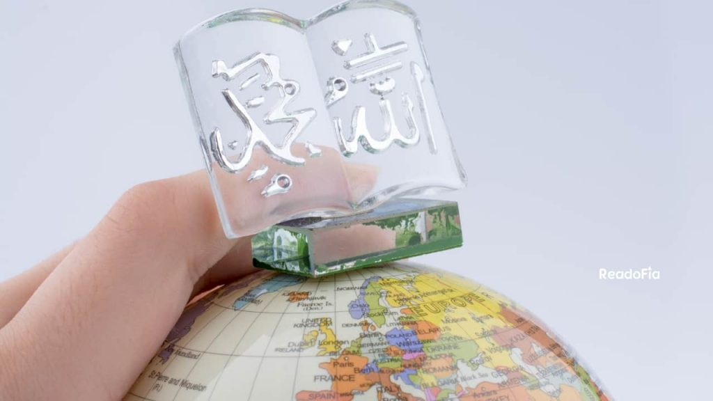 Allah And Prophet Mohammad Written On Glass Plate
